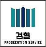 대검찰청 KMS 구축.png