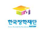 2012 한국장학재단 이미지시스템 구축.png