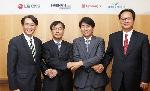사이버다임, LG CNS와 솔루션 공동판매 MOU 체결.png