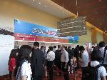 사이버다임, 싱가폴 Communicasia 2011참가.png