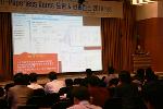 이버다임,u-Paperless Korea 포럼&컨퍼런스 2010 Fall 참가.png