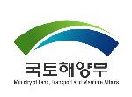 국토해양부 EDM 구축.png