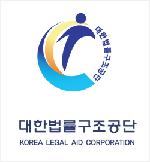 대한법률구조공단 지식관리시스템(KMS) 구축.png