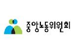 중앙노동위원회 EDMS 구축.png