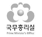 국무총리실 온나라 국정관리 2차 EDM 구축.png
