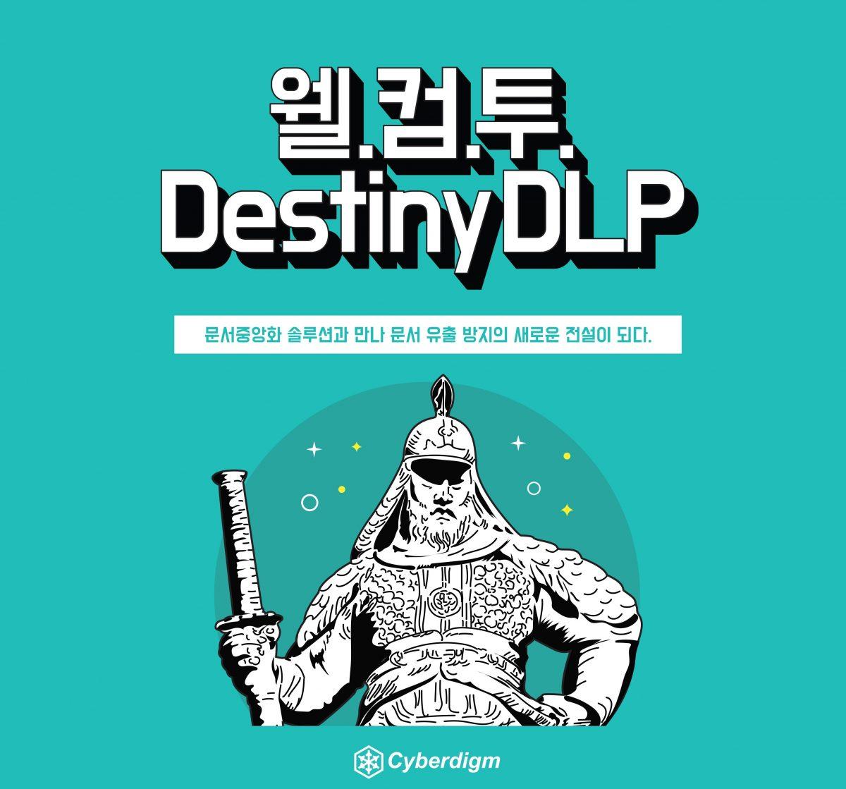 DestinyDLP.jpg