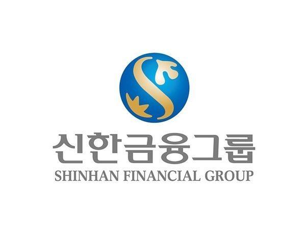 신한금융그룹 ci.jpg