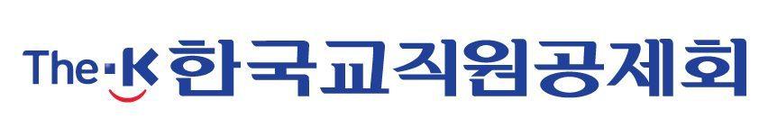 한국교직원공제회.jpg