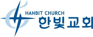 한빛교회.png