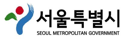 서울시청.png