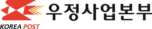 우정사업본부.png